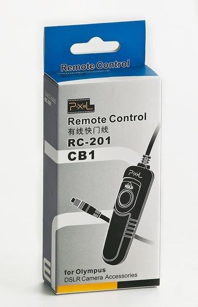 呈現攝影-RC-201 CB1 有線快門線,電子快門線、Olympus、E1 E 3 E5RM-CB1有貨