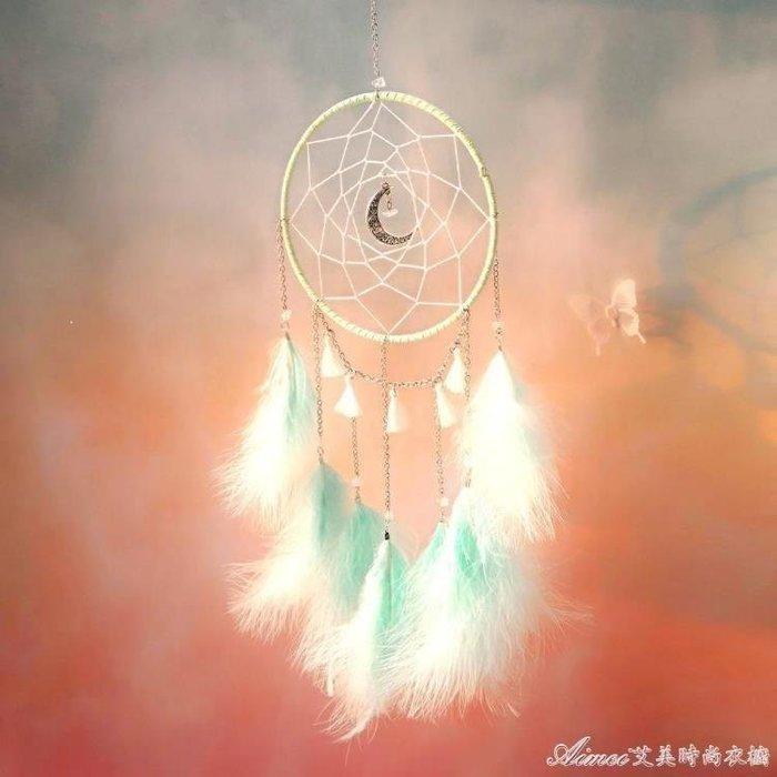 哆啦本鋪 新品 白色月光夜燈捕夢網房間掛飾手工DIY風鈴掛件創意生日禮物D655