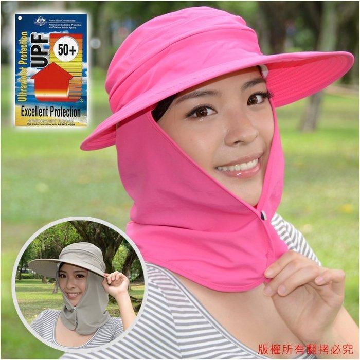 防曬帽子遮陽多功能抗UV大眉帽帽簾可拆 防紫外線戶外休閑逛街旅遊防曬MEGA