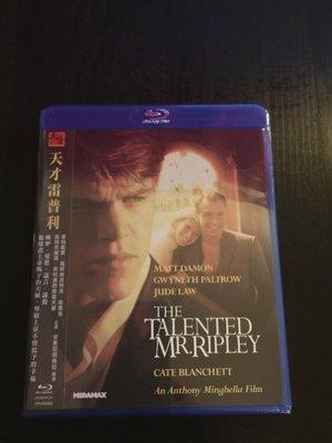 (全新未拆封)天才雷普利 The Talented Mr. Ripley 藍光BD(太古公司貨)