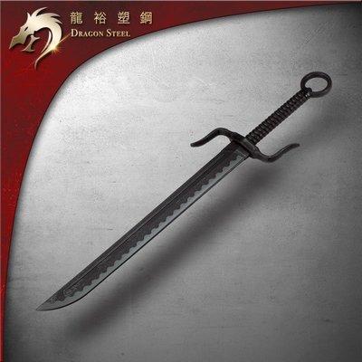 【龍裕塑鋼Dragon Steel】南...