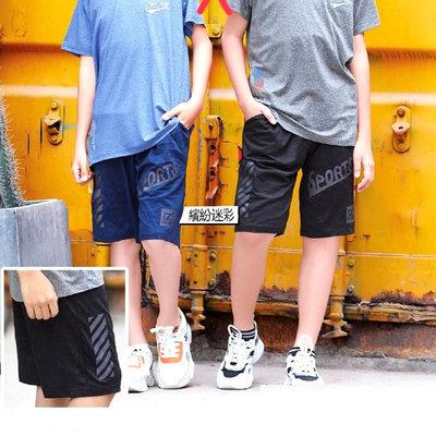 《蕃茄丁》120~170CM/冰瓷棉涼爽系列~暗黑迷彩運動短褲【EH212092】//中大童
