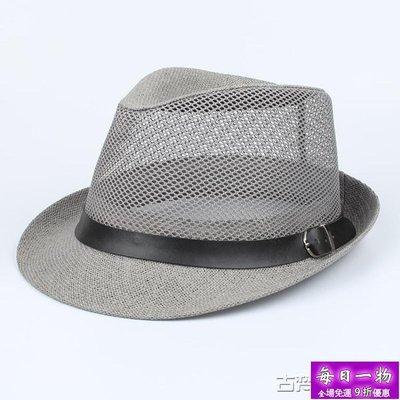 中老年夏季帽子男士禮帽爵士帽爸爸夏天遮陽帽透氣草涼帽老人網帽【每日一物】