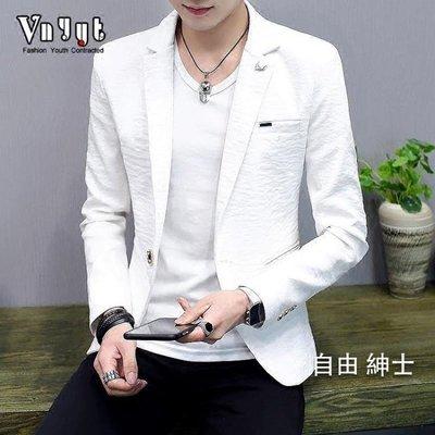 男士正韓修身型西服男春秋季帥氣個性薄款小西裝潮流素面休閒外套