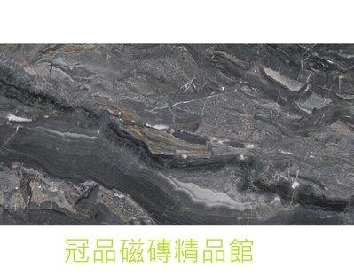 ◎冠品磁磚精品館◎進口精品 全釉拋 大理石 石英磚-岩層深灰-60X120 CM