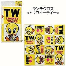 ☆橘子貓的918号店☆現貨!日本製 可愛 華納 可愛 崔弟 Tweety  午餐巾 情人禮 耶誕禮