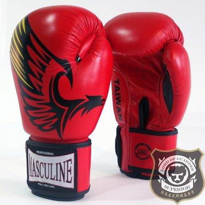【防具店】Masculine拳擊手套10oz-泰拳 拳擊 搏擊 散打 綜合格鬥