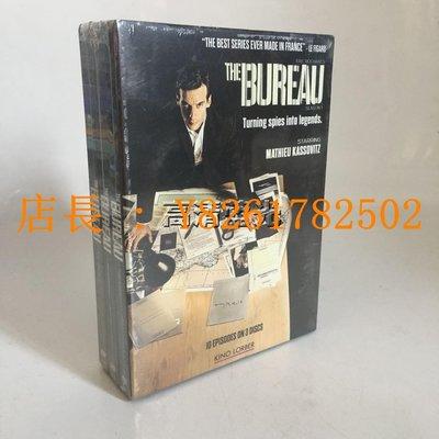 高清DVD志強店 英文原版美劇執法精英 The Bureau 1-3季完整版DVD碟片9碟裝