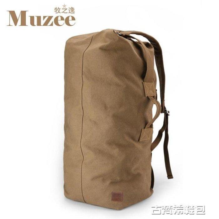新款大容量帆布旅行後背包男士背包戶外運動旅游包個性男包 igo