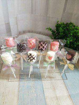 婚禮小物~巧克力棉花糖系列#彩珠款#格子款#愛心款#二次進場小禮物#送客喜糖#婚禮派對#生日派對#幼稚園送禮小禮物