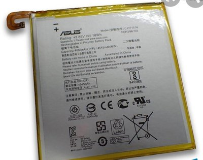 【南勢角維修】Asus ZenPad 3 8.0 Z581KL 全新電池 連工帶料850元