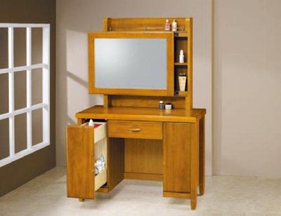 【南洋風休閒傢俱】精選時尚化妝櫃 梳妝櫃  設計櫃-費雷斯柚木色鏡台含椅  CY62-44