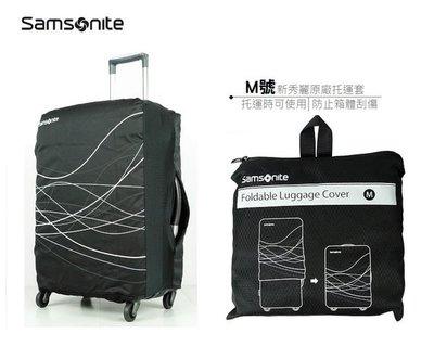 《熊熊先生》Samsonite新秀麗 旅行箱行李箱保護套託運套M號原廠防塵套托運套,旅遊必備