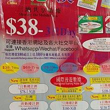 three Hong Kong data sim card