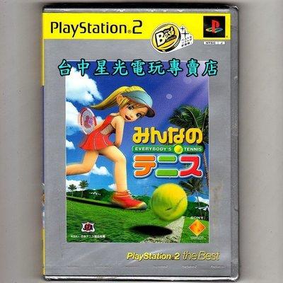 【PS2 片】☆ 全民網球 ☆Best日文亞版 品【 會】台中星光電玩
