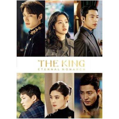現貨新品~2020韓劇 國王:永遠的君主/The King:永遠的君主 高清 全新盒裝 4碟-HE9197898