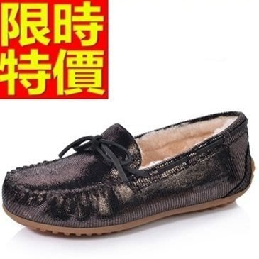 豆豆鞋 女鞋子-冬季保暖加絨平底真皮女休閒鞋2色65l9[獨家進口][米蘭精品]