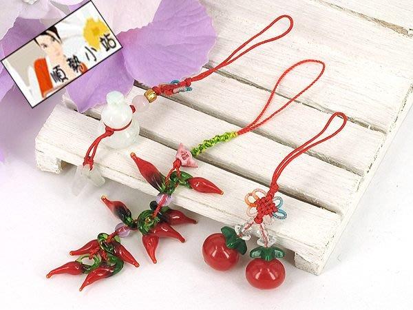 【順勢批發站】T049好事成雙.事事如意,手機吊飾,中國結吊飾,甜柿子,小辣椒,葫蘆