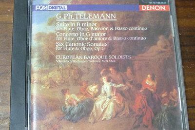 Denon-Telemann Suite in B/Concerto in G/Six Canonic Sonatas