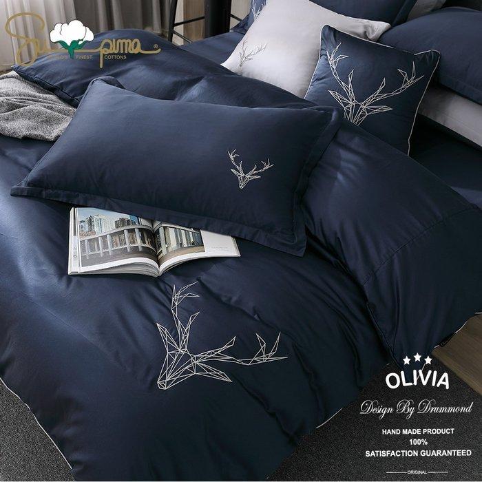 【OLIVIA】DR900 Saul 海松藍 加大雙人床包兩用被套四件組 300織匹馬棉系列 台灣製