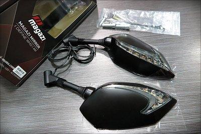 【貝爾摩托車精品店】magazi LED 方向燈 後照鏡 燈 後視鏡 MG1900 通用型