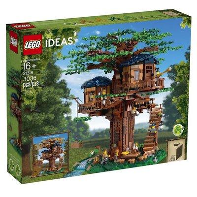 【樂GO】LEGO 樂高 21318 Tree House 樹屋 原廠正版