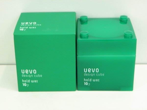 香水倉庫~DEMI 提美 卵殼膜彩色造型積木(綠積木)(公司貨) 80g(特價500元~2瓶免運)高雄可自取