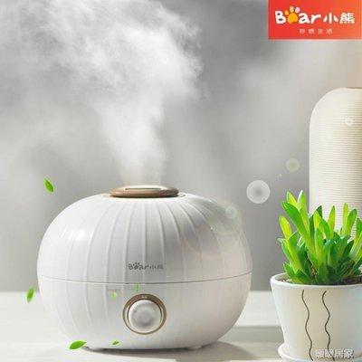 迷你香薰機空氣凈化嬰兒孕婦加濕器-Nuan202【暖暖居家】