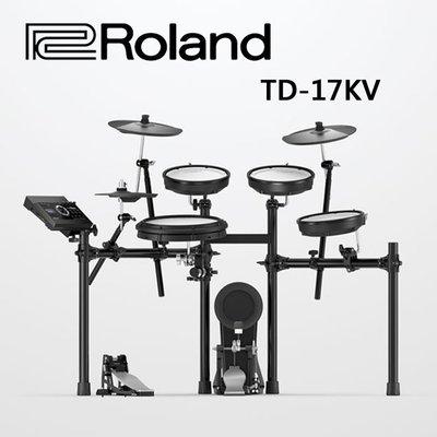 Roland TD-17KV V-Drums TD-17 Series 電子套鼓