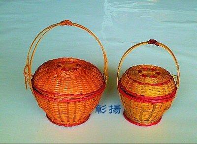 彰揚【竹編謝籃直徑15cm】婚禮小物籃.手工竹編籃.小提籃..裝飾提籃.有多種尺寸