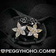 【Peggyhoho】全新18K白金 81份超閃鑽石耳環|星星系列|超值閃爆梨形鑽石星星