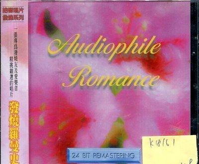*真音樂* AUDIOPHILE ROMANCE 二手 K18161