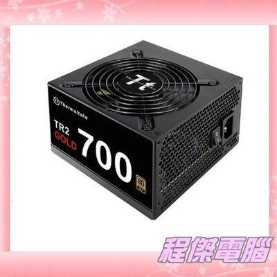 『高雄程傑電腦』曜越 TR2 700W 電源供應器金牌80 PLUS 金牌認證 5年保固【免運費】