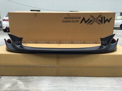 威德汽車 HID ALTIS 10.5代 運動版 空力套件 大包 下巴 前保桿 批發專賣 麥克金 MAXIN 版 台中市