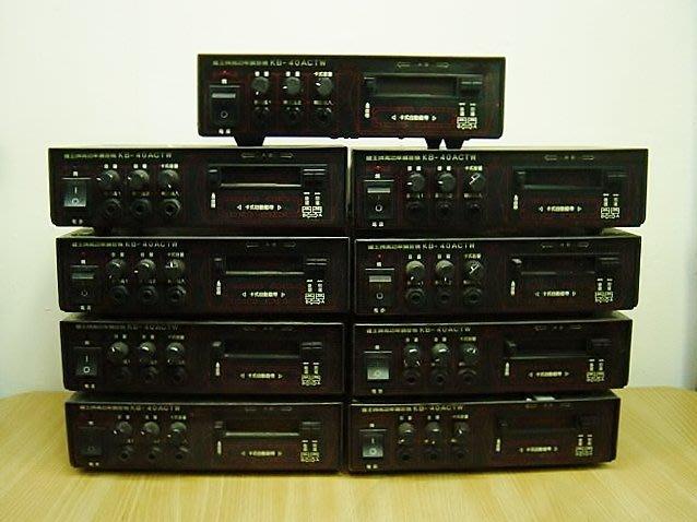 @保固3個月【小劉2手家電】磁頭少用很新的鍾王牌錄音帶迷你擴大機,KB-40ACTW型,壞機可修理/回收!