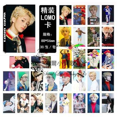 【首爾小情歌】NCT 127 LOMO卡 馬克 MARK 個人款 小卡組 30張卡片組  應援#01
