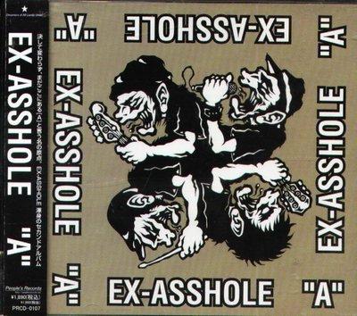 八八 - EX-ASSHOLE - A - 日版
