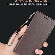 SONY Xperia XA2 Ultra H4233 Hanman 皮革側翻皮套 隱形磁扣 帶掛繩 支架 插卡 手機套