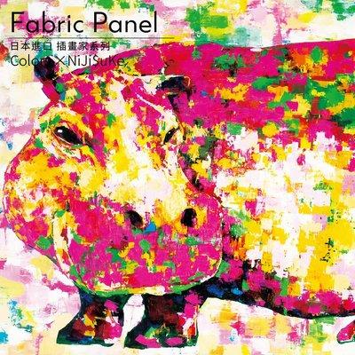 掛畫 無框畫 日本插畫家獨家授權 NiJi$uKe / Hippopotamus 木框 畫布 壁飾 時尚 文青 日本熱賣