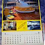 紅色小館~~~月曆A1~~~Luxury Cruiser 1992 Calendar 月曆