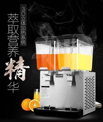 飲料機商用果汁機冷熱雙溫雙缸三缸冷飲熱飲機全自動奶茶機    WD