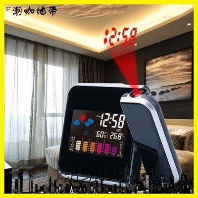 免運 可開發票 投光臥室LED投影鐘影時鐘電子鬧鐘靜音多功能床頭數字式懶人夜 『簡木家飾』
