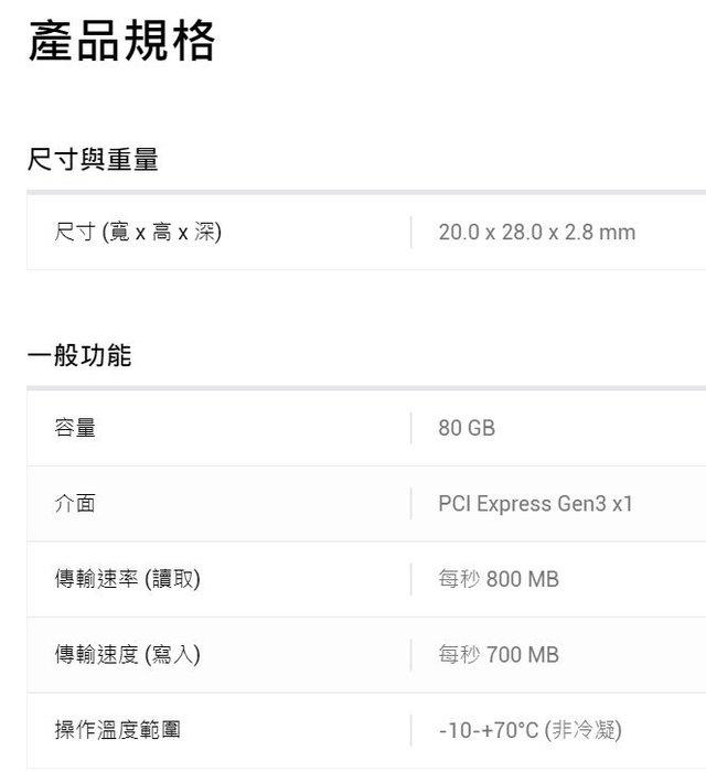 SONY CFexpress CEA-G80T 80GB Type A 800MB/s 高速記憶卡 公司貨 80G