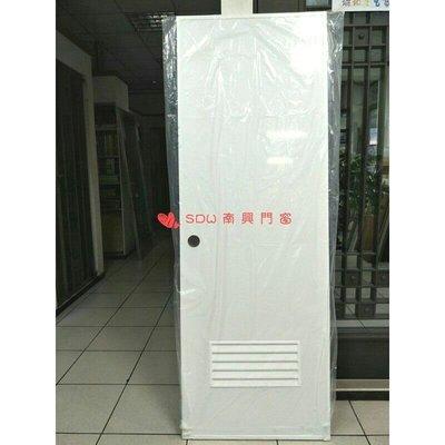 塑鋼門扇 浴室門 廁所門 pvc門