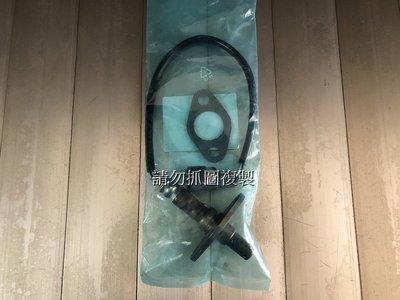 豐田 CORONA EXSIOR 2.0 全新 日本DENSO 含氧感知器 4P公插