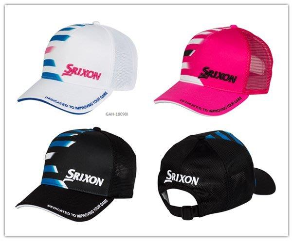藍鯨高爾夫SRIXON高爾夫球帽 彩色網帽 #透氣網帽 #高爾夫球帽   #高爾夫球帽 #GAH-18090I (三色)