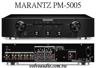 【高雄富豪音響】 MARANTZ PM-5005 二聲道擴大機 另有 pm6006 pm8005(來電優惠價)