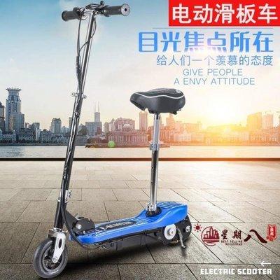 電動滑板車 折疊電動滑板車成年超輕上班神器代步便攜小型迷你男小巧站立輕便 VK1284 广寒宫