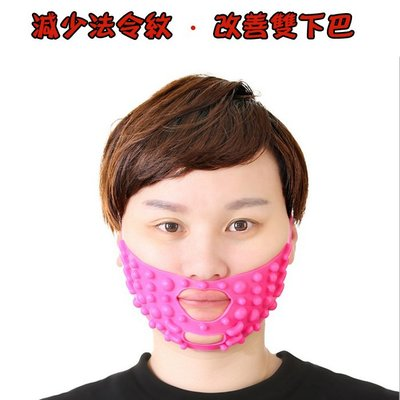 糖衣子輕鬆購【BA0097】臉部提拉緊緻按摩繃帶改善法令紋塑造小V臉霜下巴面罩