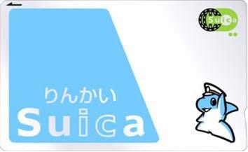 現貨 Suica 2000日圓 海豚版